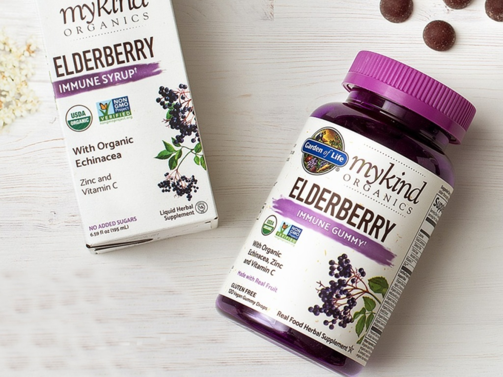 Garden of Life Elderberry Gummies