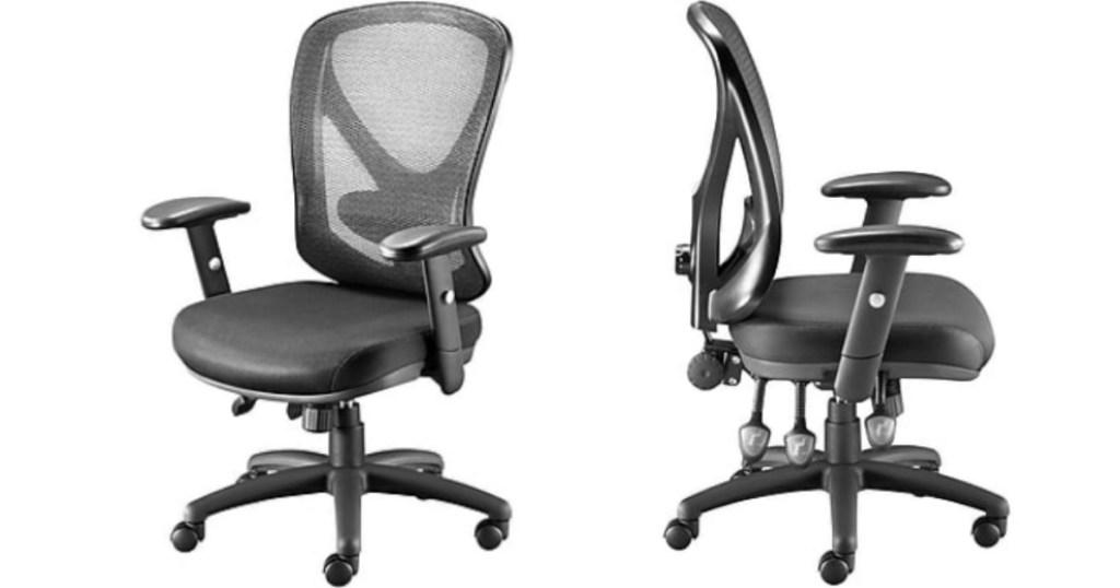 Staples Mesh Back Chair