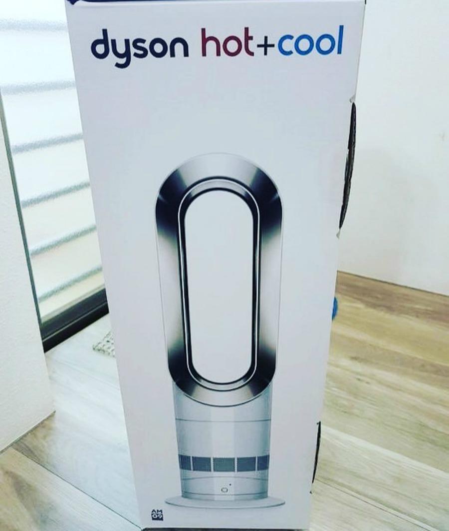 Dyson AM09 Hot Cool Fan