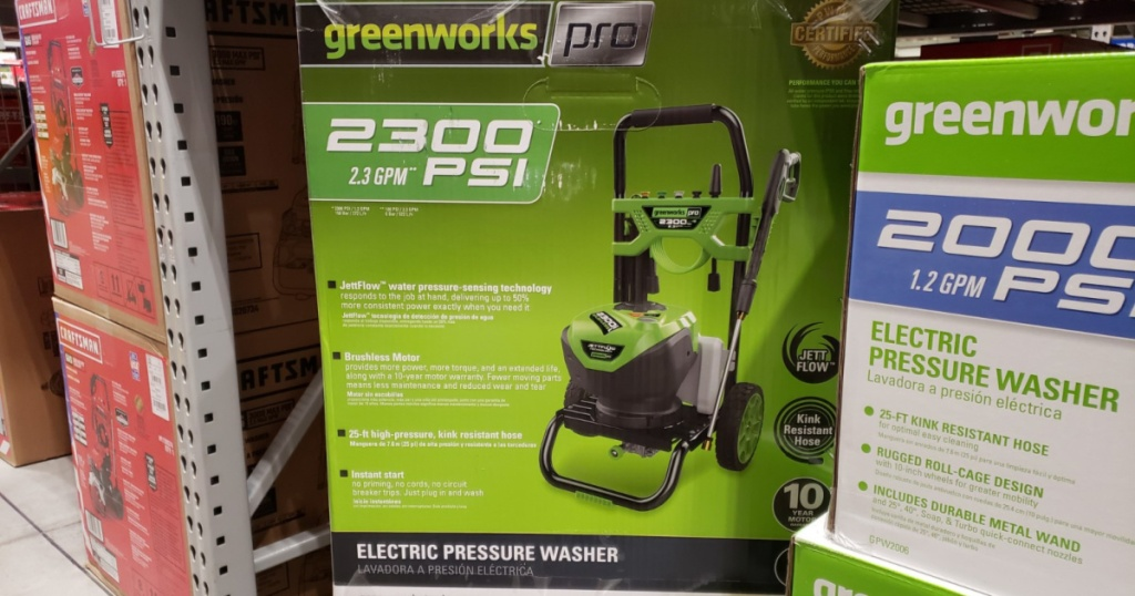 power washer in green box in store