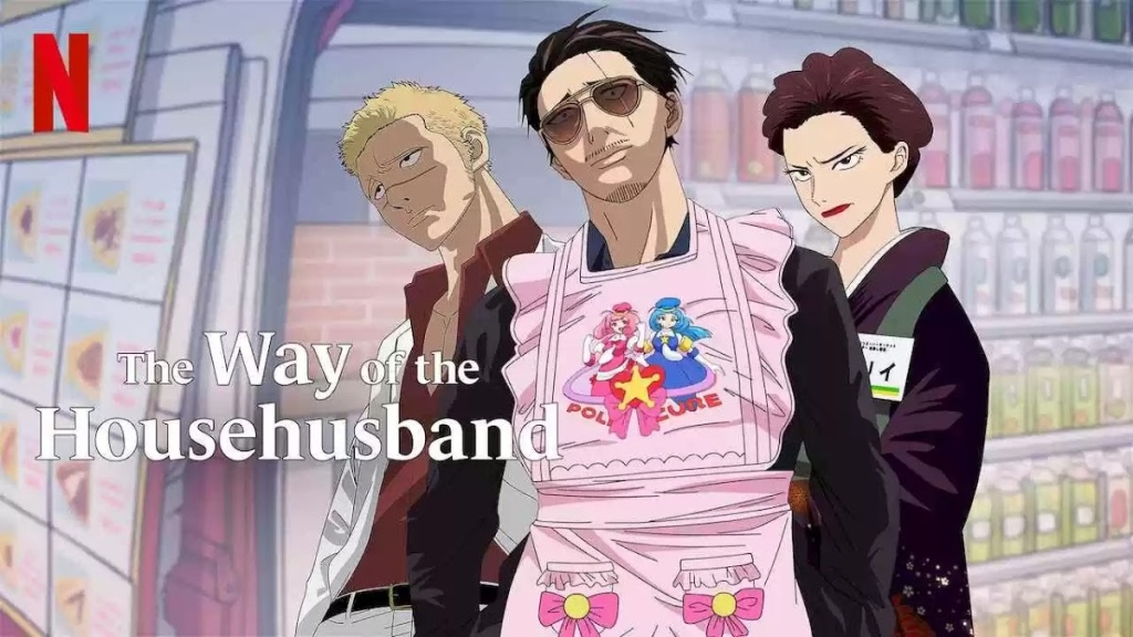 Way of the Househusband poster