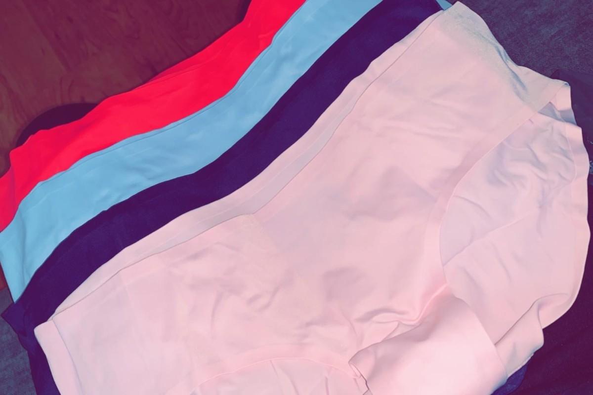 4 pairs of seamless underwear