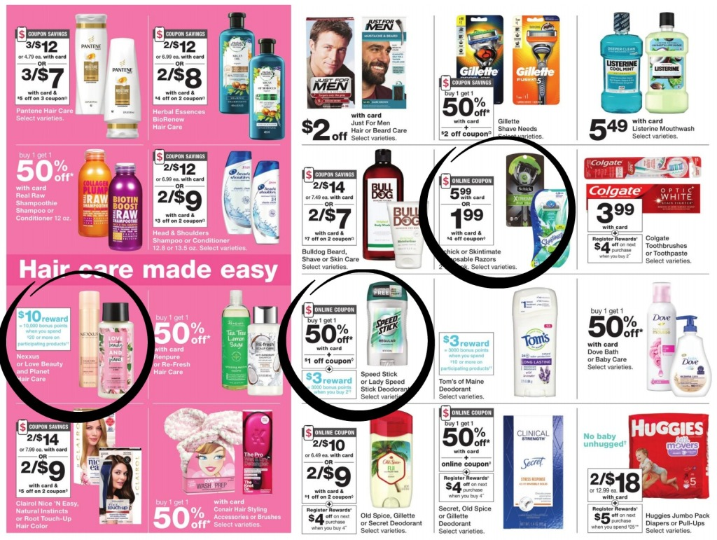walgreens personal and beauty products ad scan