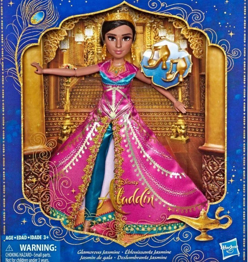 Disney's Aladdin Doll