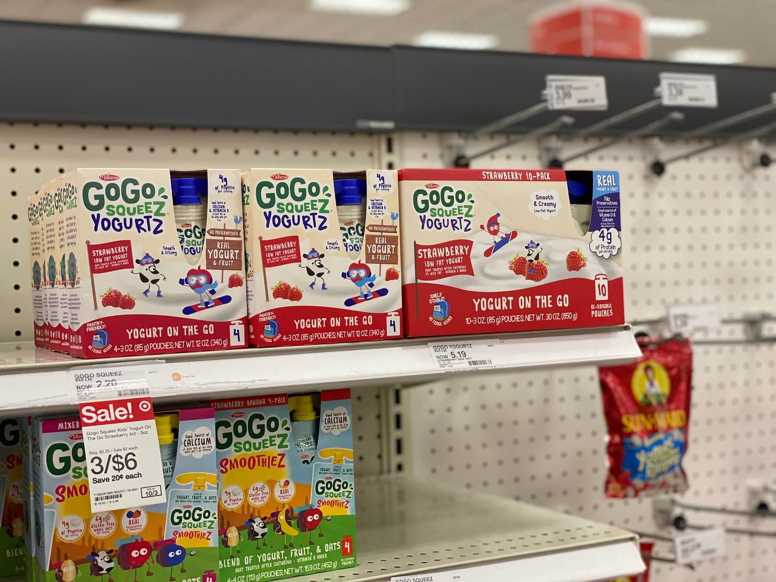 Gogo Squeez Yogurtz on a Target store shelf
