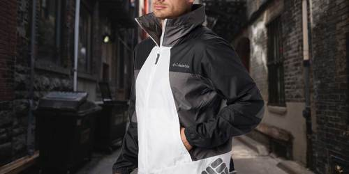Columbia Men's Windbreaker Only $22.50 on Macys.com (Regularly $75)