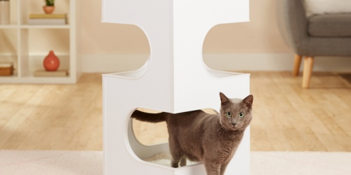 Get Over 55% Off this Space-Saving Cat Tree + FREE Shipping on Chewy.com