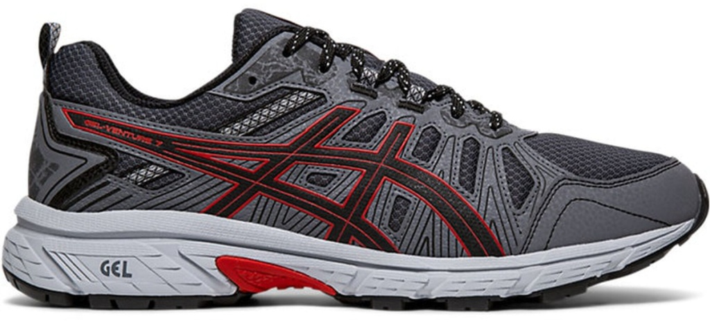 red and gray running shoes