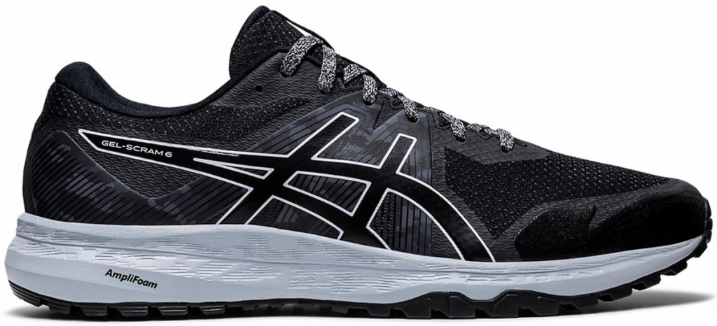 gray and black running shoes