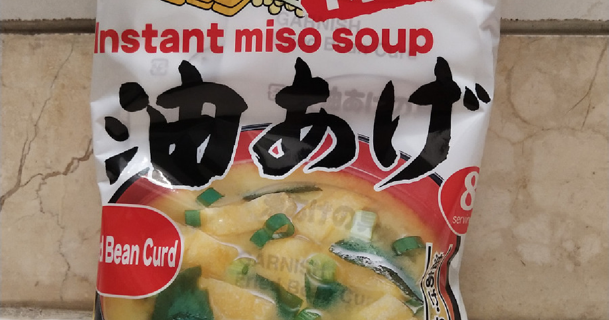 bag of instant miso soup packets