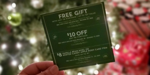 Share, Request & Trade YOUR Gift Cards, Coupons & Promo Codes (12/23/20)