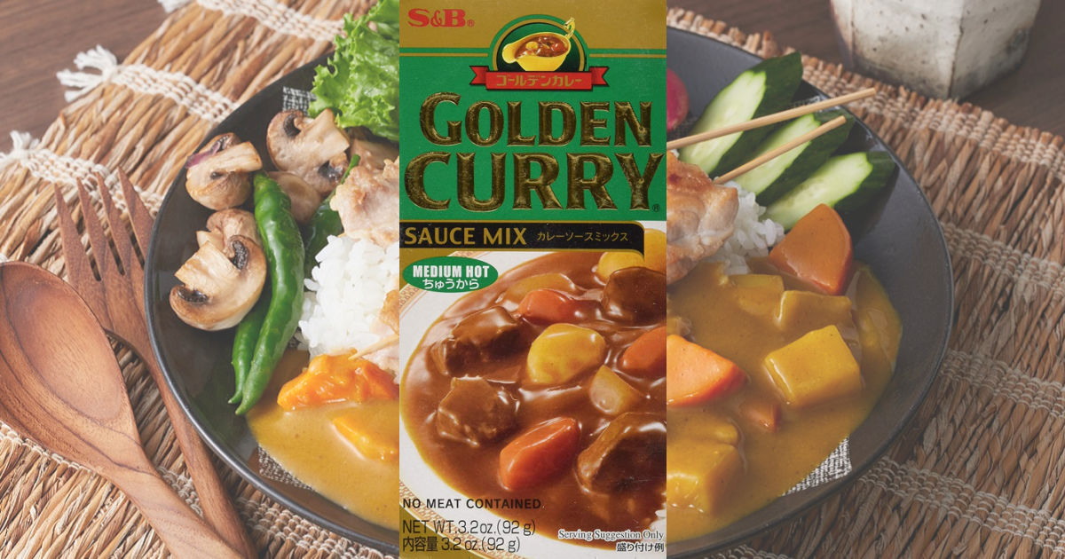 Package of Golden Curry