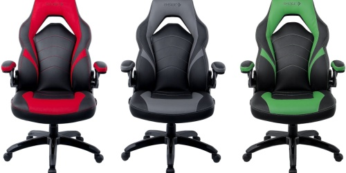 Staples Leather Gaming Chair from $80.78 Shipped (Regularly $200) | Multiple Color Choices