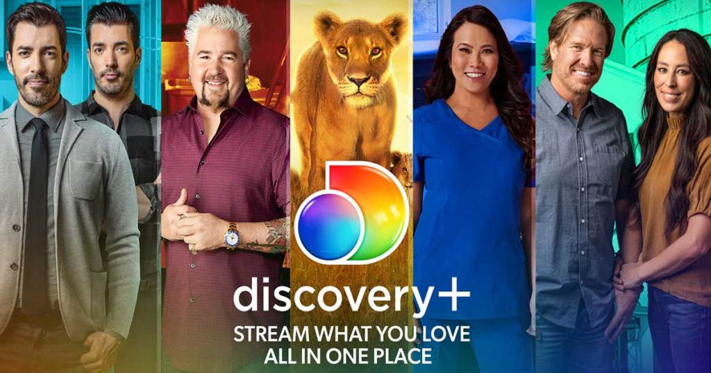 screenshot of new discovery plus header