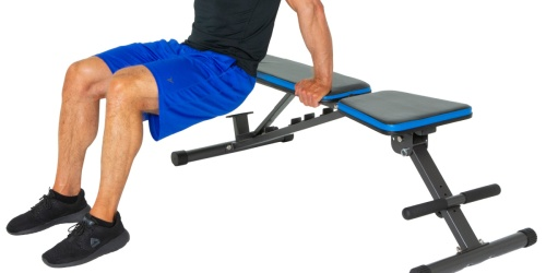 Weight Bench Only $89 Shipped on Walmart.com | Great Reviews