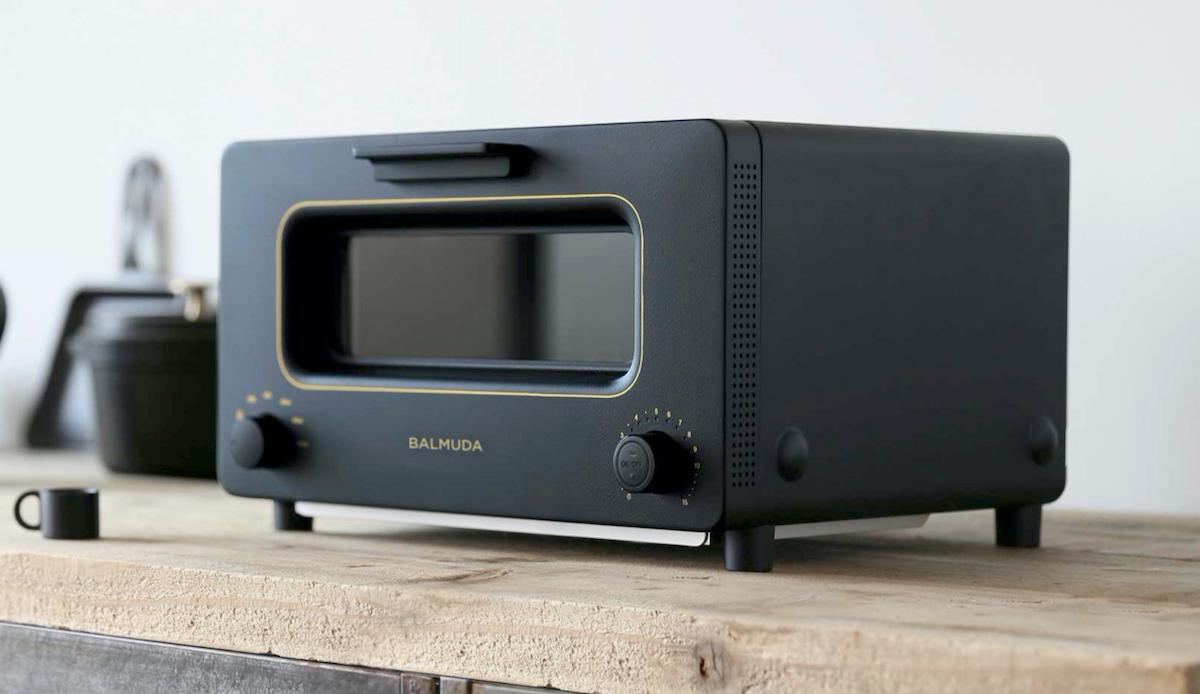 modern charcoal black appliance on wood countertop