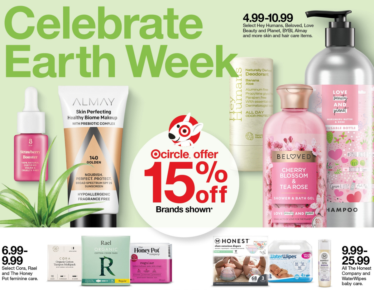 Target ad page