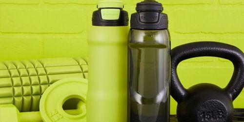 Contigo 32oz Water Bottle Only $8 on Amazon (Regularly $15)