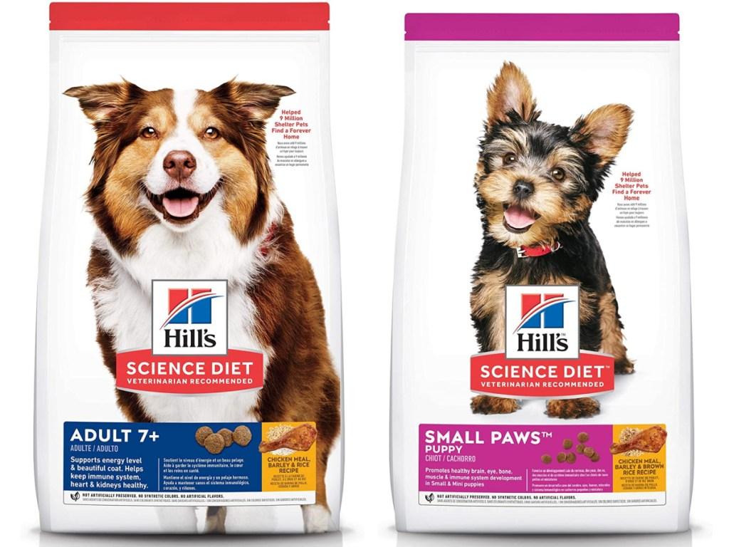 2 hills science diet dog food bags