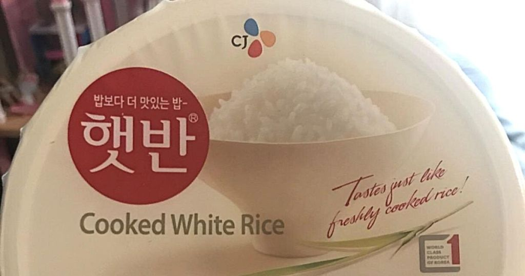 CJ microwavable rice tray