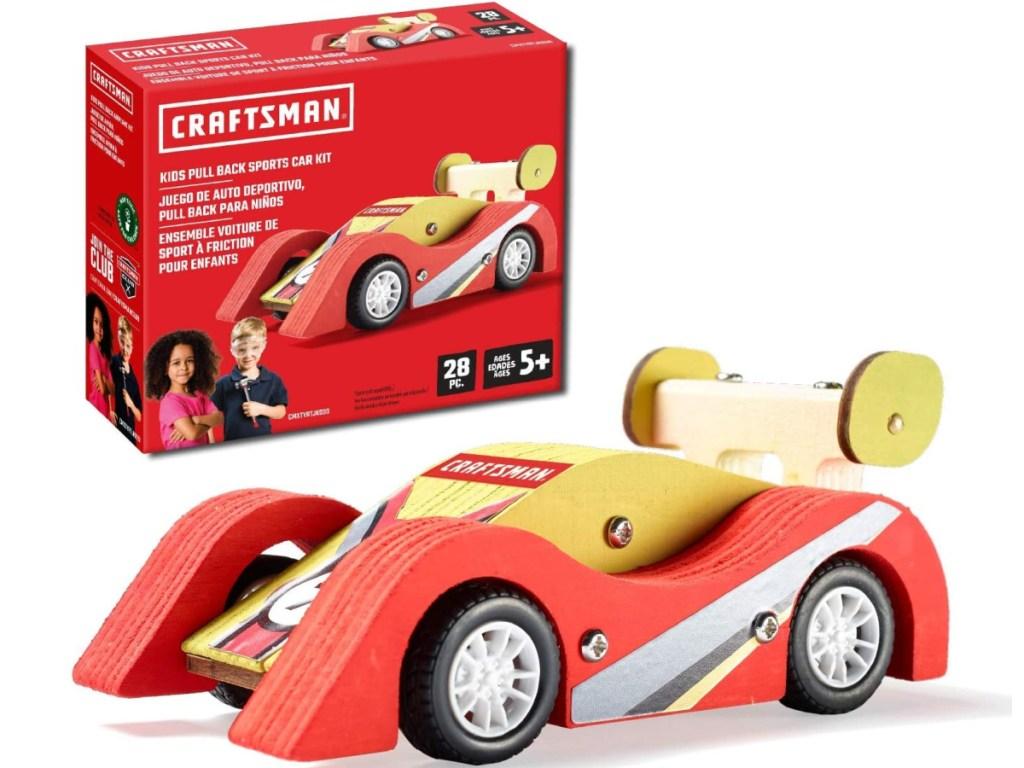 sports car kids building kit