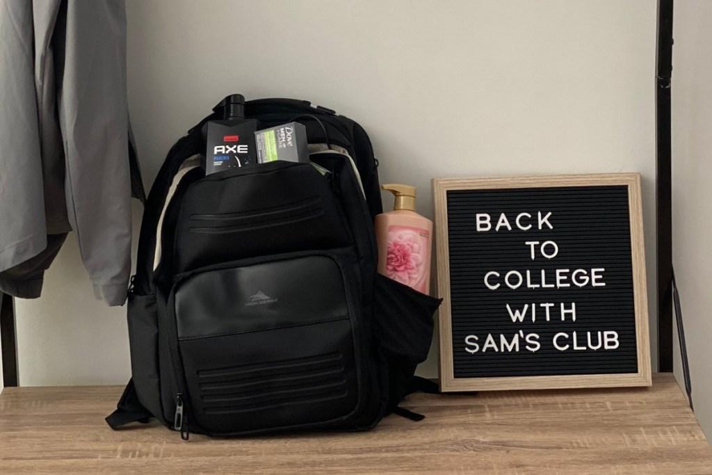 back to college w: sams club