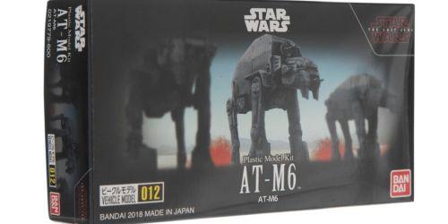 Model Kits from $5.99 on HobbyLobby.com | Star Wars, Pokémon & More