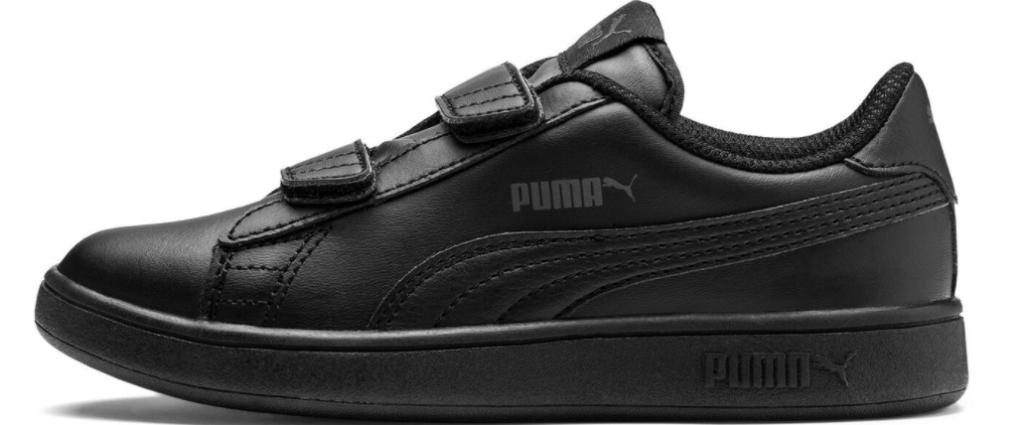 solid black pair of sneakers