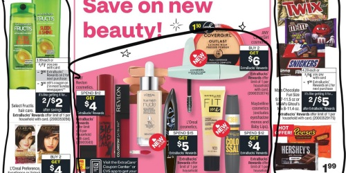CVS Weekly Ad (8/22/21 – 8/28/21) | We've Circled Our Faves!