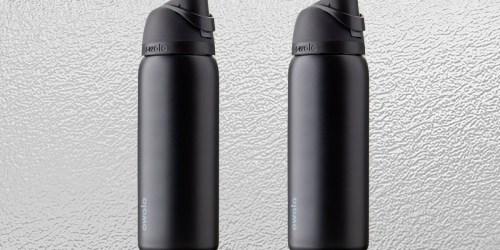 BOGO Free Owala Water Bottles on BestBuy.com | Only $14.99 Each (Regularly $30)