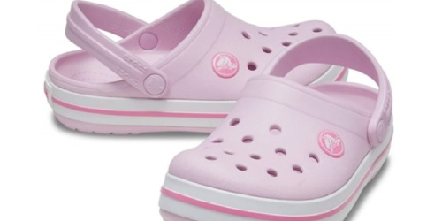 Crocs Kids Clogs Only $16.99 Shipped on Woot.com (Regularly $35)